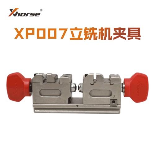 秃鹰配件-XP007立铣机夹具 钥匙机夹具