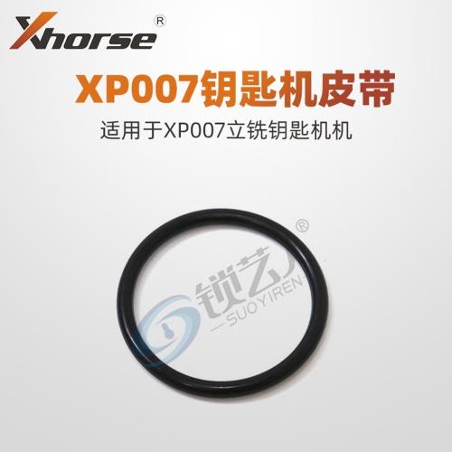秃鹰配件-XP007立铣机-皮带