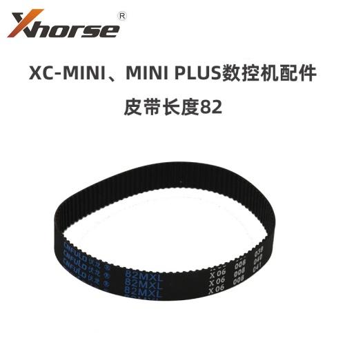 秃鹰配件-XC-Mini、Mini plus数控机-皮带长度82