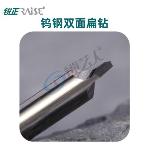 钨钢双面扁钻-抗断钨钢   高速钢角度导针  钨钢扁钻(打孔刀) 立式钥匙机专用铣刀 钨钢扁钻铣刀