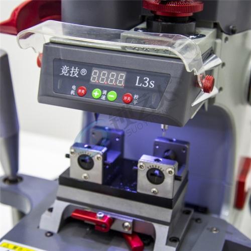 竞技钥匙机L3S 液晶显示  电控马达  按键开关 助力托板 AB双夹具