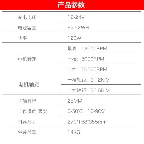 秃鹰 XP007钥匙机 平铣 立铣 外铣 内铣手动钥匙机多功能一体机 VVDI Xhorse