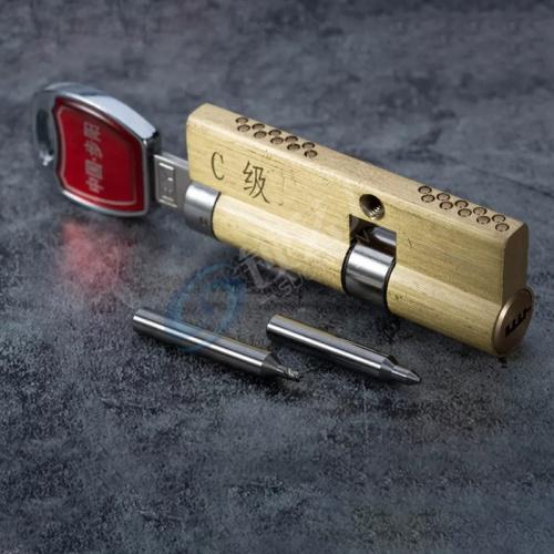 【包邮】锐正步阳钥匙专用钨钢铣刀和导针套装 步阳配钥匙铣刀导针两件套 锋利精准 专用刀具